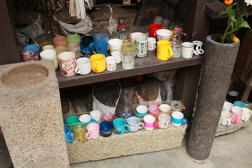 cup shrine sm
