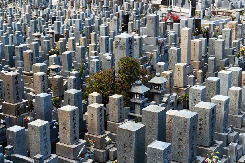 graveyard sm