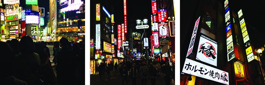 tokyo neon lights