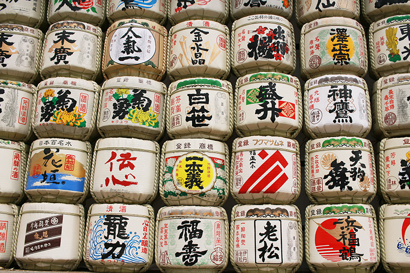 sake sm